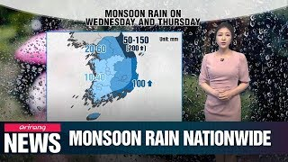 Monsoon rain nationwide, east coast recieves heavy rain _ 071019