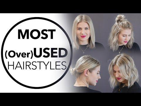 TOP 5 MOST USED HAIRSTYLES | Milabu