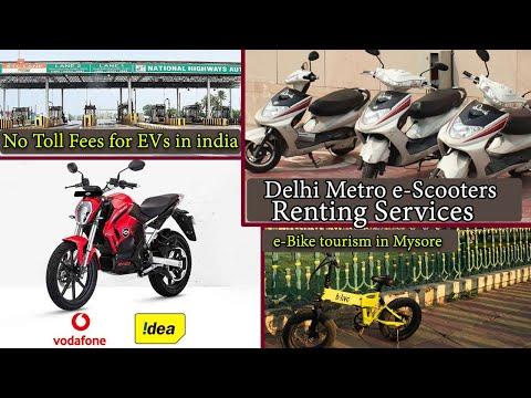 Electric Vehicles News 35: No Toll Fees for EVs?, Revolt Motors ties Vodafone Idea, e-Bike tourism