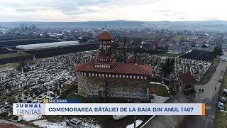 Comemorarea bataliei de la Baia din anul 1467