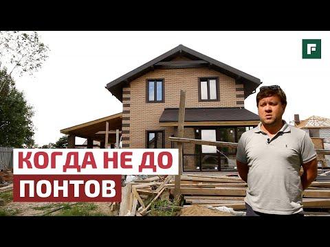 Экономичен в содержании: газобетонный дом с геотермальным отоплением // FORUMHOUSE