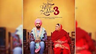 Nikka Zaildar 3 | Ammy Virk | Wamiqa Gabbi | Sonia Kour | First Look | Dainik Savera