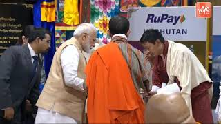 PM Narendra Modi launches RuPay Cards in Bhutan | INDIA-BHUTAN | YOYO Kannada News