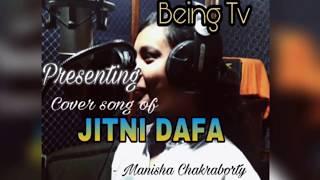 Jitni dafa cover song - n.133 , Acoustic