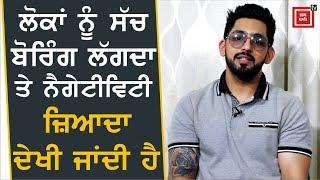 Babbal Rai Exclusive Interview | Litt Lyf | Sidhu Moose Wala | Pav Dharia | Bollywood Tadka Punjabi