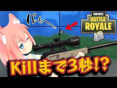 【FORTNITE】ONE SHOT ・・・