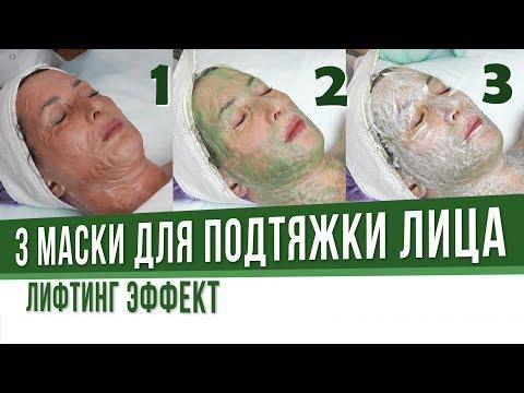 3 МАСКИ для подтяжки овала лица!!! photo