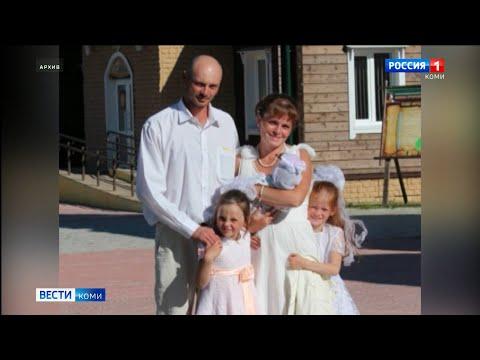 Семья Шуктомовых из Сыктывдинского района победила во Всероссийском конкурсе «Семья года»