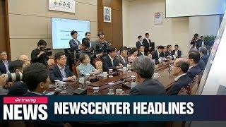 2019.08.19 NEWSCENTER HEADLINES
