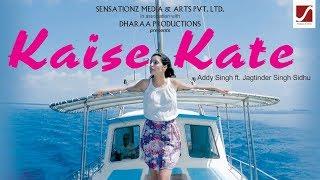 Kaise katein - harshanand2145 , Christian