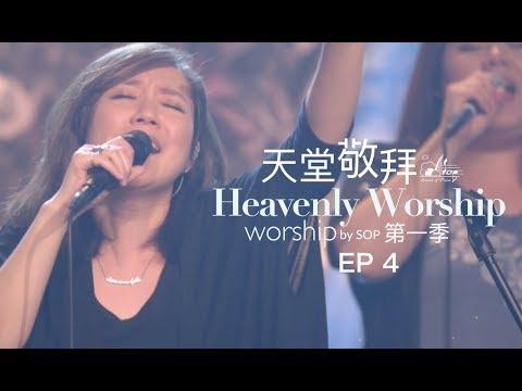 LIVE - EP4 HD :