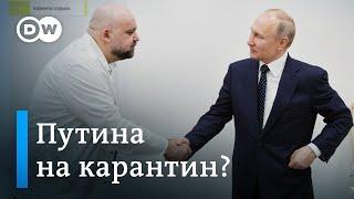 Путину, как Меркель,