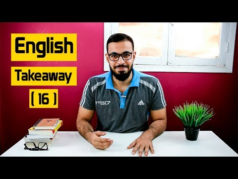 الحلقه ( 16) English Takeaway