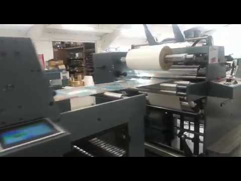 Autobond Mini 76 Laminator/Embosser