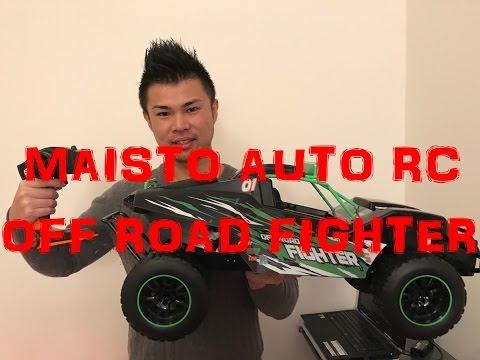 AUTO RC ELETTRICHE: Maisto Off Road Fighter Tech 2.4Ghz Unboxing e primo DRIFT! - UCOChEV8DfVBlrsfQrae4n3A