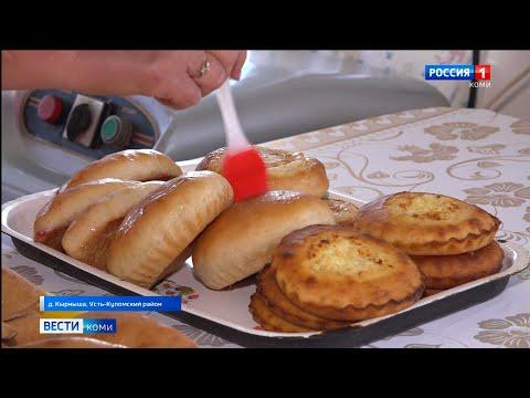 Проект из Усть-Куломского района выиграл грант конкурса «Северное сияние»