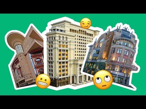 Реакции: Что иностранцы говорят про архитектуру Москвы photo