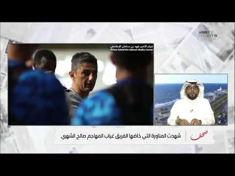 عمر الكاملي   تدخل جحفلي العنيف ضد البريك تمت معالجته في #الهلال بالصمت والحكمة