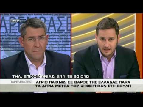 Μάριος Γεωργιάδης/ Παρεμβάσεις, BlueSky TV/25-5-2017