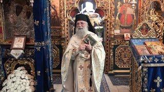 Arhim. Melchisedec - Prin Zaheu, intreaga fire umana Il cauta pe Dumnezeu