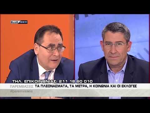 Γ. Κουτουλάκης /«Παρεμβάσεις», Blue Sky TV / 23-4-2018