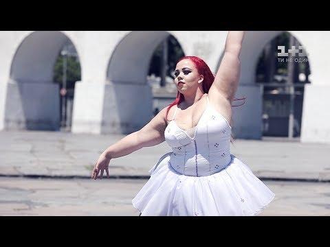 Нестандартная балерина и клип на песню «Время и Стекло». Бразилия. Мир наизнанку 10 сезон 23 выпуск