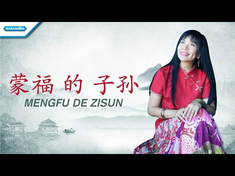 Herlin Pirena - Meng Fu De Zi Sun (with lyric)