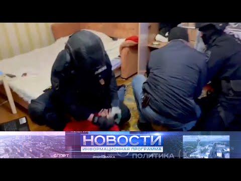 """Информационная программа """"Новости"""" от 3.06.2021"""