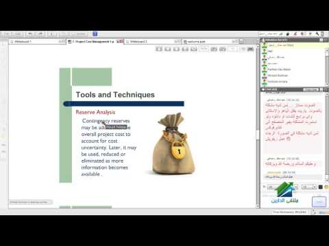 PMP | Aldarayn Academy | Lecture 7