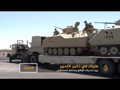 سيناء في ذكرى التحرير تنتظر المستقبل