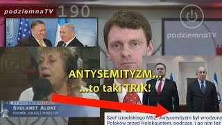 """Antysemityzm i Holokaust wg Żydów """"To taki trik"""""""
