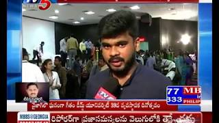 Sai Venkata Niheeth Received Best Public Speaking Award | TV5 News