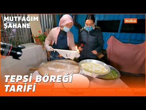Ören'in Meşhur Tepsi Böreği - Özlem & Yasin ile Mutfağım Şahane