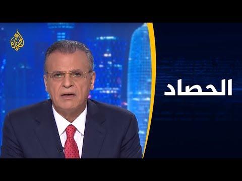 🇪🇬 الحصاد - احتجاجات مصر.. بركان غضب على نظام السيسي ومطابات برحيله