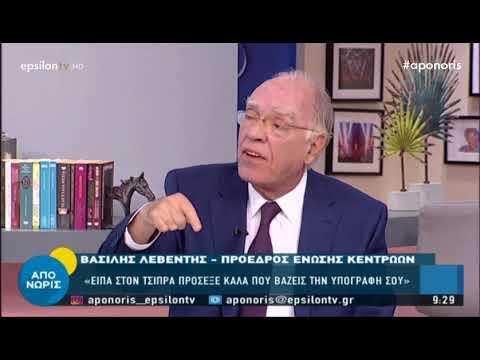Αισχρές οι κατηγορίες κατά των μητροπολιτών (Β. Λεβέντης, E TV, 15-7-2018))