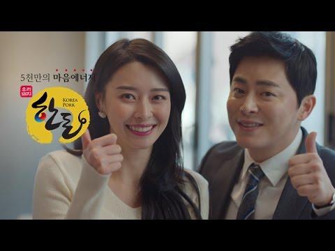 Korean Pork Campaign (with Nara of Hello Venus)