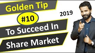 Golden Tip #10 To Succeed In Stock Markets |Share Market Basics For Beginners In English| Episode:10