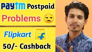 Paytm Postpaid Update Problems ¦ Flipkart 50/- Cashback Offer ¦ Free Shopping Offer ¦ Flipkart offer
