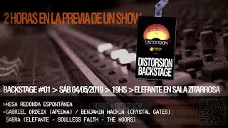 DISTORSION BACKSTAGE·#01 MESA REDONDA ESPONTANEA DE GUITARRISTAS