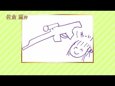 【Shadowverse】しゃどばすチャンネル第30回【シャドウバース】のサムネイル