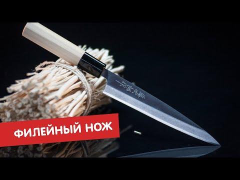 Филейный нож | Ножи