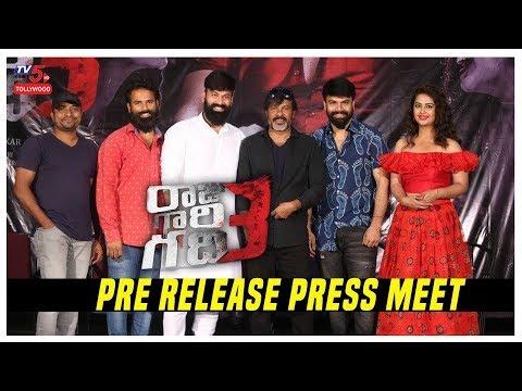 Raju Gari Gadhi 3 Movie Pre Release Press Meet | Ohmkar, Avika Gor, Ashwin Babu | TV5