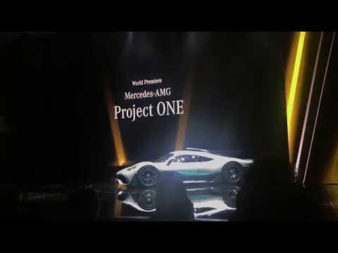 하이퍼 하이브리드 '메르세데스-AMG 프로젝트 원' 세...