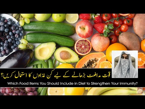 Which Food Items You Should Include In Diet To Strengthen Your Immunity?