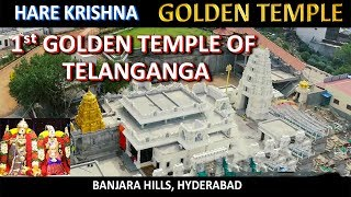 Hare Krishna Golden Temple Hyderabad