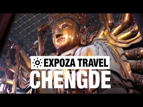Chengde Vacation Travel Video Guide - UC3o_gaqvLoPSRVMc2GmkDrg