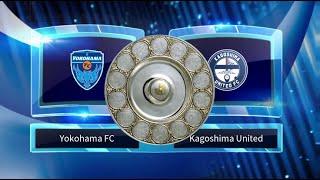 Yokohama FC vs Kagoshima United Prediction & Preview 24/08/2019 - Football Predictions