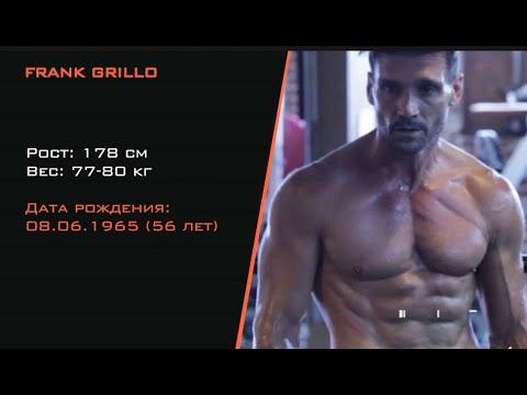 Фрэнк Грилло. Невероятная форма в 56 лет! Питание и тренировки Boss Level