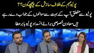 Babar Atta exclusive talk about Polio eradication in Pakistan