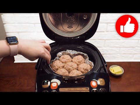 Два блюда в мультиварке одновременно на обед или ужин! Вкусные котлеты с гарниром на второе, рецепт!
